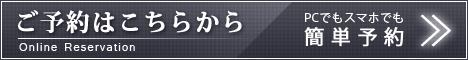 468x60_black.jpg
